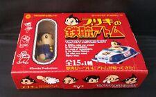 Uniform Astro Boy Tetsuwan Atom Mighty mini tintoy Meiji 2004 anime Osamu Tezuka