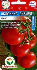 """Tomato """"Jablonka Siberia"""" (Siberian Garden)"""