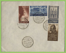 Egypt 1947 International Exhibition of Fine Art plain First Day Cover