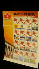 Chinese postage stamps 12.80 CNY souvenir sheet Beijing Concord sino Canada P417