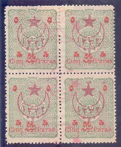 28/3,TURKEY,1916 #359 DOUBLE OVERPR.ONE SIDEWAYS,BLOCK WITHOUT GUM,SCARCE,STAR