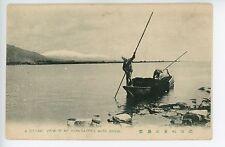 Japanese Fishermen on Lake Biwa Mt Hira Antique Postcard Shiga 滋賀県 1900s