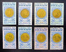 PARAGUAY 1964 Olympics (8) U/M NB121
