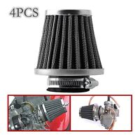 4x Universal Fit 50mm Motorcycle Air Pod For Cafe Racing Performance Air Filter