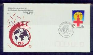 south korea/1988 national red cross  founding 125-year fdc/good condition
