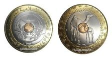 NEW tri-mitallic coin Mauritania 20 Ouguiya 2017/1439 (2018) UNC