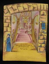 Judaica Israel Old Jewish 3D Shana Tova Card Synagogue Painted By David Gilboa