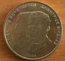 Athens 1896 Coubertin - Vikelas Greek Olympic Coin 500 drachmas