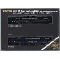 """Tomix 98072 JR Diesel Train Series KIHA58 (Rapid Service """"Sea Side Liner"""") - N"""