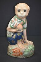 Vintage Chinese Famille Rose Ceramic Statue - Hand Painted Monkey Holding Peach