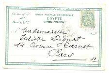 FRANCE COLONY -1904- PPC PM = MARSEILLE A LA REUNION No. 3= FINE