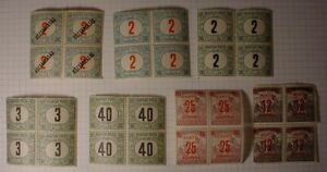 7 Rare Unused Mint 4 Block Postage Due From Hungary Early 1900's - Very Nice!