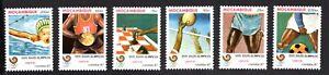 Mozambique 1987 set of stamps Mi#1094-99 MNH CV=9.5€