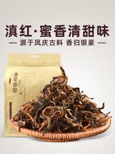 Xiang Gui Jin Hao * Yunnan Black Tea Fengqing Dian Hong Dianhong Tea 400g Box