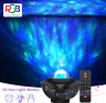 LED starry projector light, bluetooth