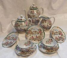 Teapot Teacup Saucer Creamer Sugar Women Flowers Huts Asian Signed Vintage 12 pc