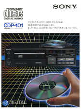 Sony CDP-101 vintage CD player b&w PAPER COPY of very rare Japanese brochure