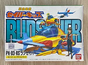 1991 Bandai Kinkyu Hasshin Saver Kids PX-03-RS Runsaver Japan Import Model