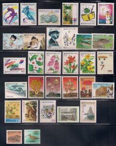 Korea   1997   Year   Group   MNH   OG   (k1997-6)