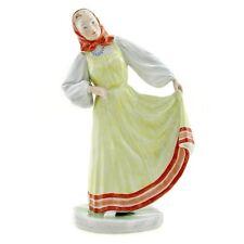 Vintage Hungarian Porcelain Herend Folk Dancer Woman Figurine