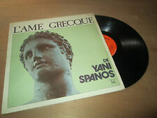 YANI SPANOS l'ame grecque - GREEK FOLK - LA production Lp 1970's