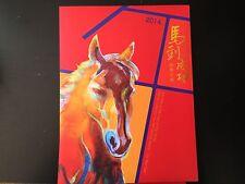 China 2014 -1 China New Year Zodiac of Horse Stamps Full Sheet with folder