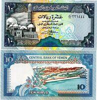 Yemen Billet  10 Riyals ND 1992 P24  MOSQUEE  UNC NEUF
