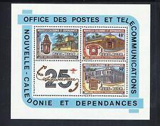 New 488a MNH Post & Telecommunications Department Telephones Post offcei  x13042
