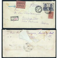 1527 - SOVIET UNION 1936 REGISTERED  EXPRESS COVER MOSCOW TO SANARY-SUR-MER VAR