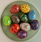 Set of 10 Wooden Easter Eggs, Ukrainian Pysanky, Colorful, SMALL, 1.2""