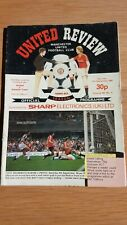 Football Programme  Manchester United v Ipswich Town  11th September 1982
