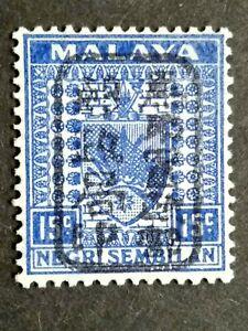 Malaya 1942 Negri Sembilan Ovpt Japanese Occupation Black Ink On 15c - 1v MNH