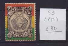 !  Bolivia 1897.   Stamp. YT#53. €80.00 !