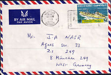 Kuwait 1969 To West Germany Airmail Cover - Addressed