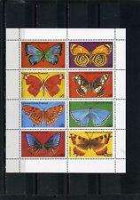 équatorial Guinée papillons feuille of 8 TIMBRES MNH