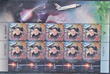 Israel 2003 ilan ramon memorial SHEET  MNH !!