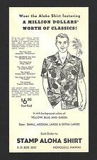 British Guiana 1940s advertisement for a 1856 One Cent shirt