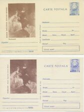 RUMÄNIEN 1966 30 Bani graublau u 30 Bani dunkelblau 2 ungebr. Kab.-GA-Postkarten