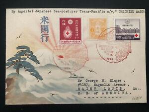 1934 SeaPost TransPacific Chichibu-Maru Japan Karl Lewis Cover To St Louis USA