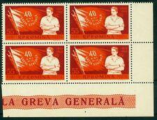 1960 Workers General Strike of 1920,40th anniversary,Romania,Mi.1926,MNH,x4
