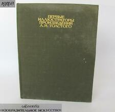 1978 RUSSIAN HARDCOVER BOOK – FIRST ILLUSTRATIONS OF L. TOLSTOY'S WORKS RARE!