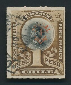 CHILE STAMP 1907 1p RARE RED ANCHOR OFFICIAL SURCHARGE Sc #O16 VFU, $550