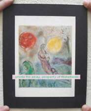Marc Chagall Serigraphy On Cardboard 70's 6 1/4 x 4 3/4