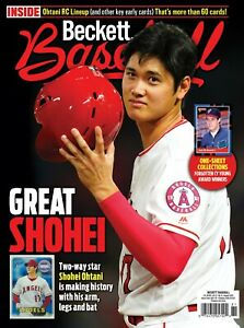 New AUGUST 2021 Beckett BASEBALL CARD Price Guide Magazine w/ SHOHEI OHTANI 6016