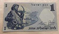 1 Israeli Lira 1958 UNC BankNote Bank Of Israel Rare Free Shipping