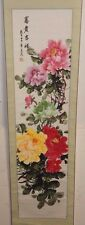 LARGE CHINESE ORIGINAL WATERCOLOR SCROLL FLORAL PAINTING SIGNED PORCELAIN ARM