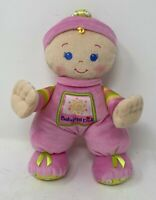 Fisher Price Baby's First Doll Soft Toy Rattle Girl Comfort Plush Pram Cot Crib