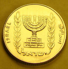 NLM KM#107  5 Agorot Israeli Israel Coin from the New Agorah Series Holy Land