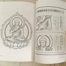 Japanese painting Buddhist Gods Goddesses Book Reference Flash Irezumi Tattoo MZ