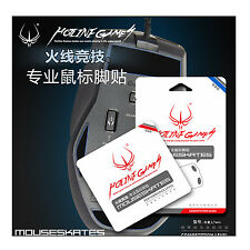 Hotline Games - Dell Alienware Tactx Laser Mouse Feet Replacement Teflon Skate